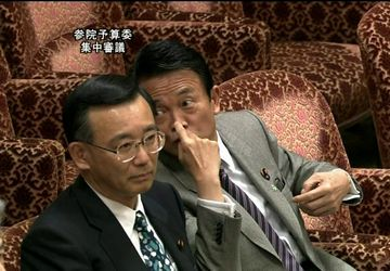国会タロー:20070613参院予算委員会「俺?」