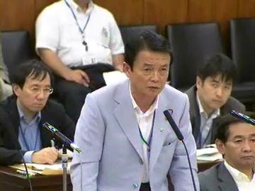 国会タロー:20070613参院ODA特別委員会2