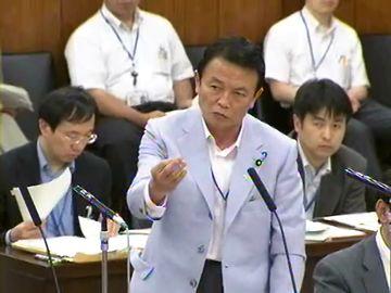 国会タロー:20070613参院ODA特別委員会3