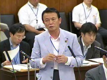 国会タロー:20070613参院ODA特別委員会4