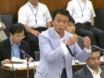 国会タロー:20070613参院ODA特別委員会5