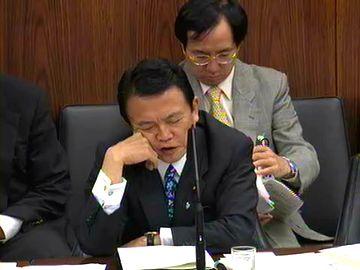 国会タロー:20070614参院外交防衛委員会02