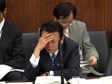 国会タロー:20070614参院外交防衛委員会03