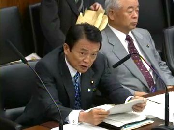 国会タロー:20070614参院外交防衛委員会04