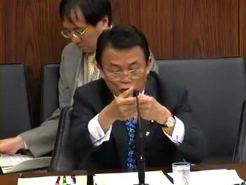 国会タロー:20070614参院外交防衛委員会06