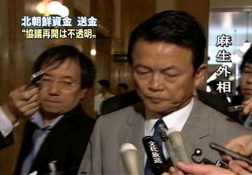 会見タロー:20070615外務大臣記者会見1