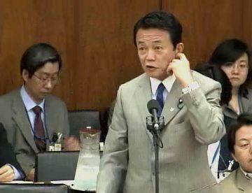 国会タロー:20070615衆院外務委員会2