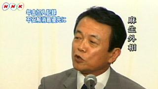 演説タロー:20070616秋田にて