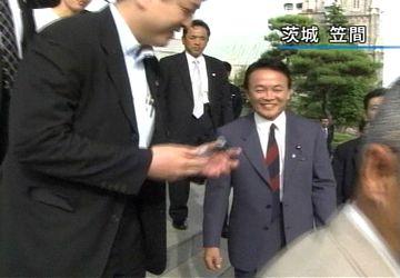 会見タロー:20070617茨城にて記者会見01