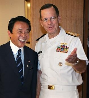 外交タロー:20070618マイケル・マレン海軍作戦部長の表敬