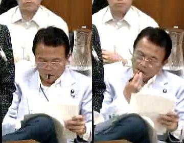 国会タロー:20080618衆院沖縄北方特別委員会「マーカー」