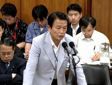 国会タロー:20080618衆院沖縄北方特別委員会4