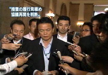 会見タロー:20070619外務大臣記者会見「やって来た!」