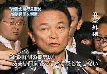 会見タロー:20070619外務大臣記者会見01