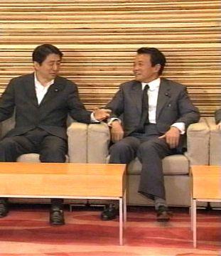 会議だタロー:20070619臨時閣議02