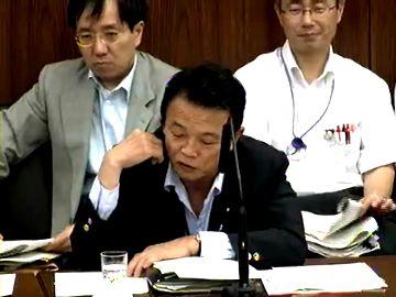 国会タロー:20070619参院外交防衛委員会2