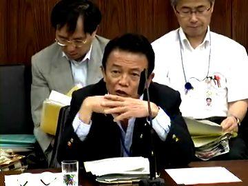 国会タロー:20070619参院外交防衛委員会5