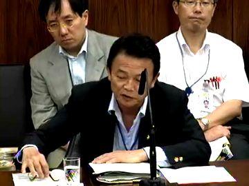 国会タロー:20070619参院外交防衛委員会6