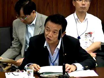 国会タロー:20070619参院外交防衛委員会7