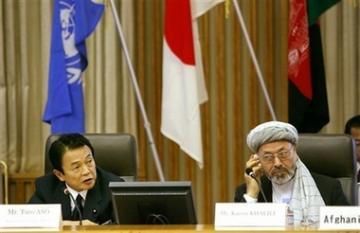 外交タロー:20070621アフガニスタンの安定に向けたDIAG会議01