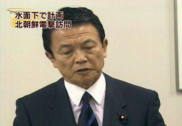 グループタロー:20070621為公会例会03