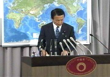 会見タロー:20070622外務大臣記者会見1