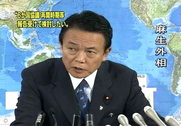 会見タロー:20070622外務大臣記者会見2