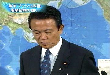 会見タロー:20070622外務大臣記者会見001