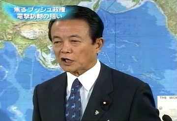 会見タロー:20070622外務大臣記者会見002