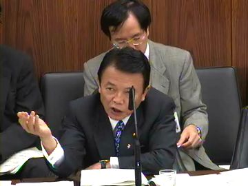 国会タロー:20070614参院外交防衛委員会にて1