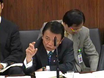 国会タロー:20070614参院外交防衛委員会にて2「こんなに厚い」
