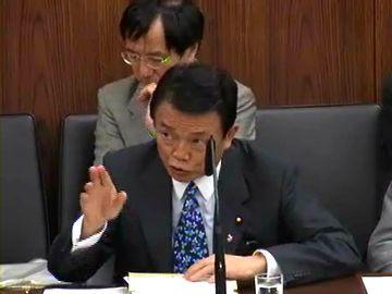国会タロー:20070614参院外交防衛委員会にて3