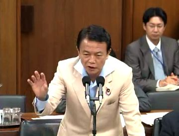 国会タロー:20070606外務委員会にて01