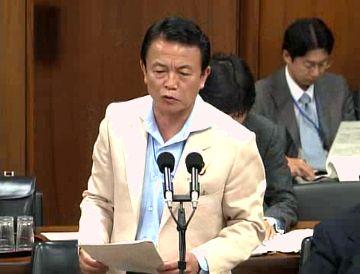 国会タロー:20070606外務委員会にて03