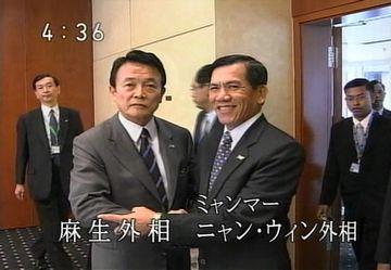 外交タロー:20070528日ミャンマー外相会談にて01