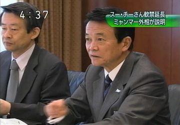 外交タロー:20070528日ミャンマー外相会談にて02