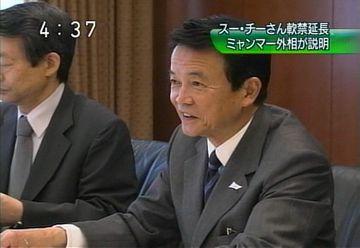 外交タロー:20070528日ミャンマー外相会談にて03