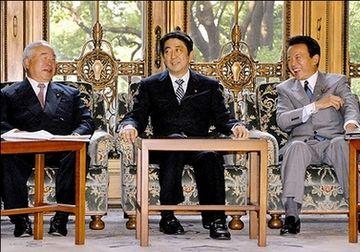 会議だタロー:20061013閣議にて