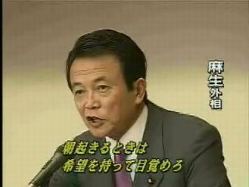 演説タロー:20070402外務省入省式にて「挨拶」
