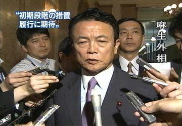 会見タロー:20070626外務大臣記者会見01