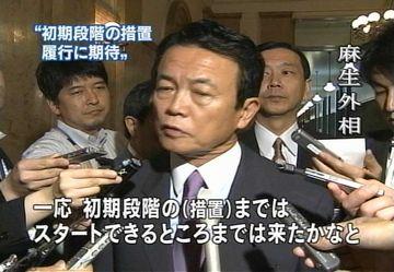 会見タロー:20070626外務大臣記者会見02