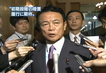 会見タロー:20070626外務大臣記者会見03