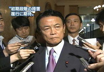 会見タロー:20070626外務大臣記者会見04
