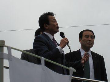 演説タロー:20060914巣鴨で演説