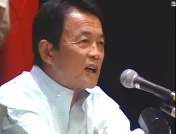 演説タロー:20070610外交フォーラムin仙台