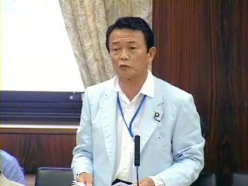 国会タロー:20070628参院拉致問題特別委員会1