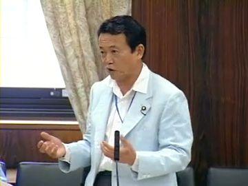 国会タロー:20070628参院拉致問題特別委員会3