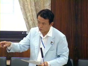 国会タロー:20070628参院拉致問題特別委員会6