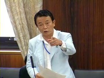 国会タロー:20070628参院拉致問題特別委員会7