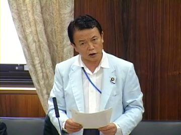 国会タロー:20070628参院拉致問題特別委員会9